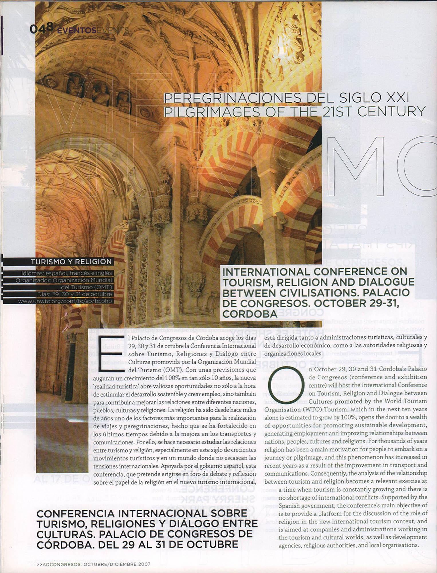 Conferencia sobre Turismo, Religiones y Diálogo entre Culturas - Palacio de Congresos de Córdoba | AD Congresos | oct 2007