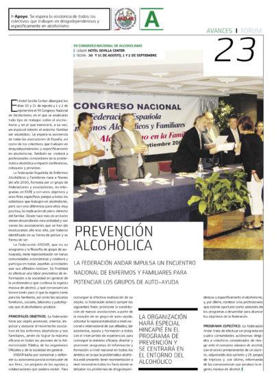 Prevención alcohólica – VII Congreso Nacional de Alcoholismo | Fórum – ABC de Sevilla | jun 2007