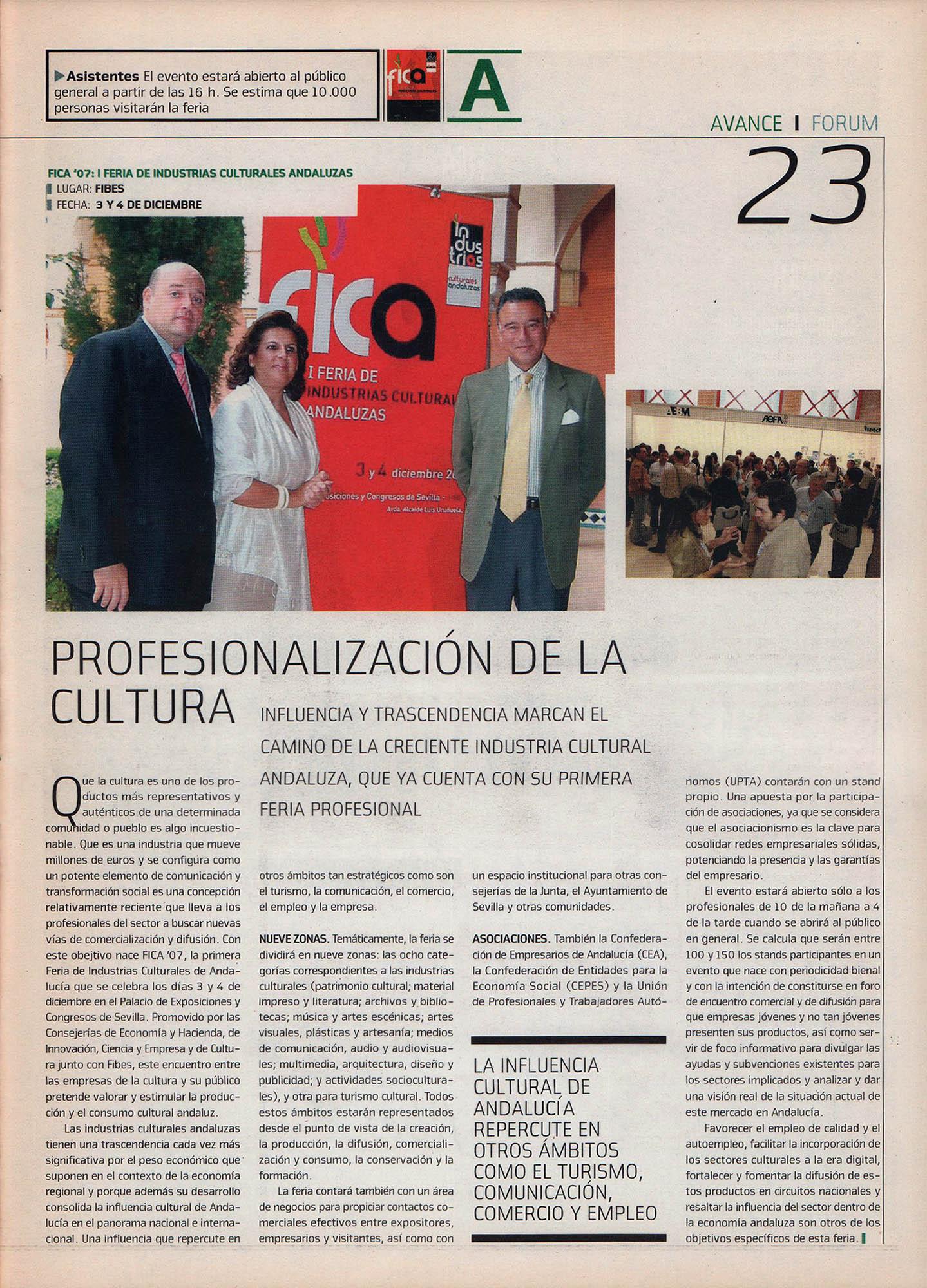 Profesionalización de la cultura - Feria de Industrias Culturales | Fórum - ABc de Sevilla | nov 2007