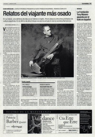 David Broza: relatos del viajante más osado – Parking completo | El Correo de Andalucía | 1 nov 2004