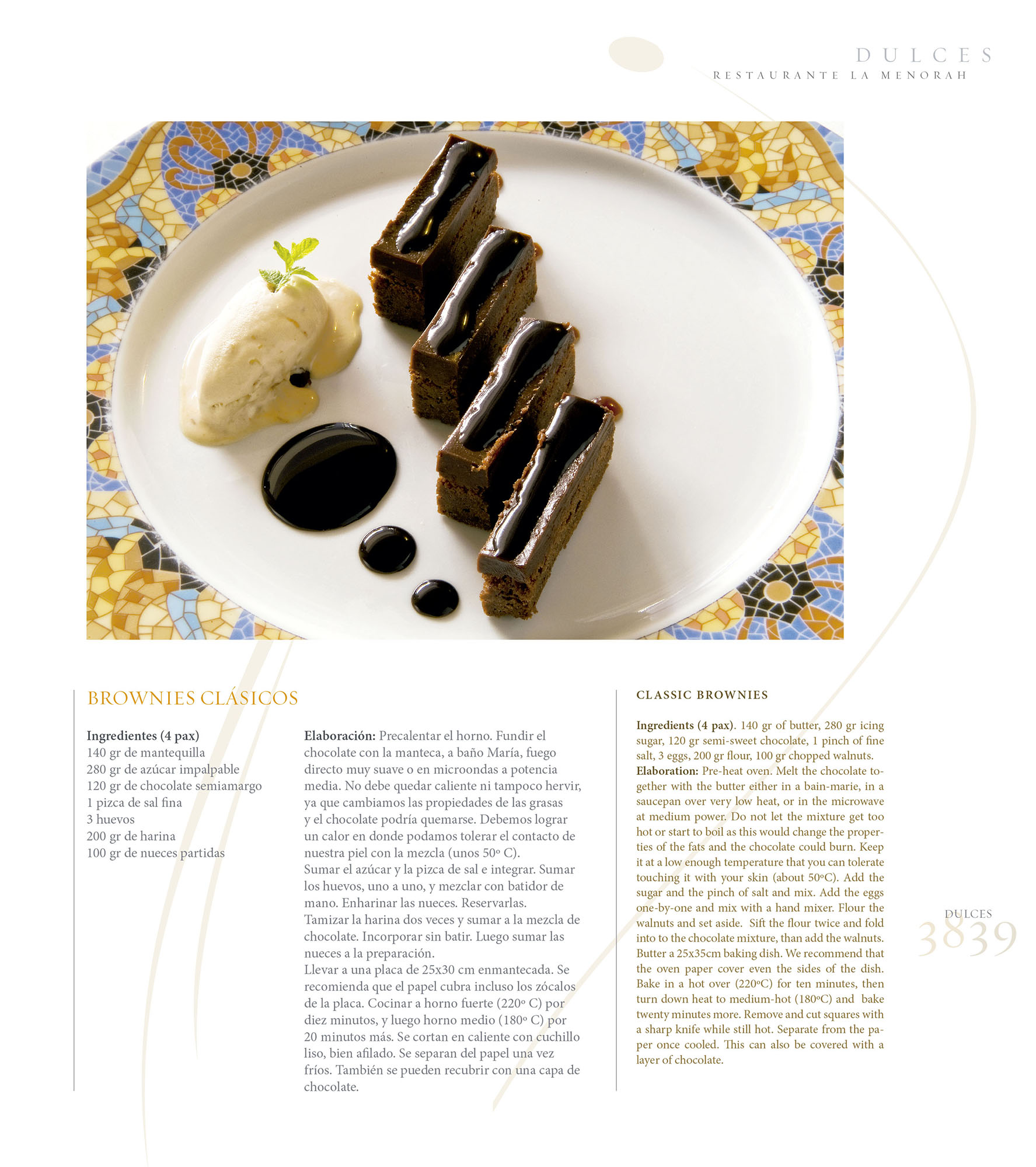 Dulce - Restaurante La Menorah | Revista ORO | jun 2009