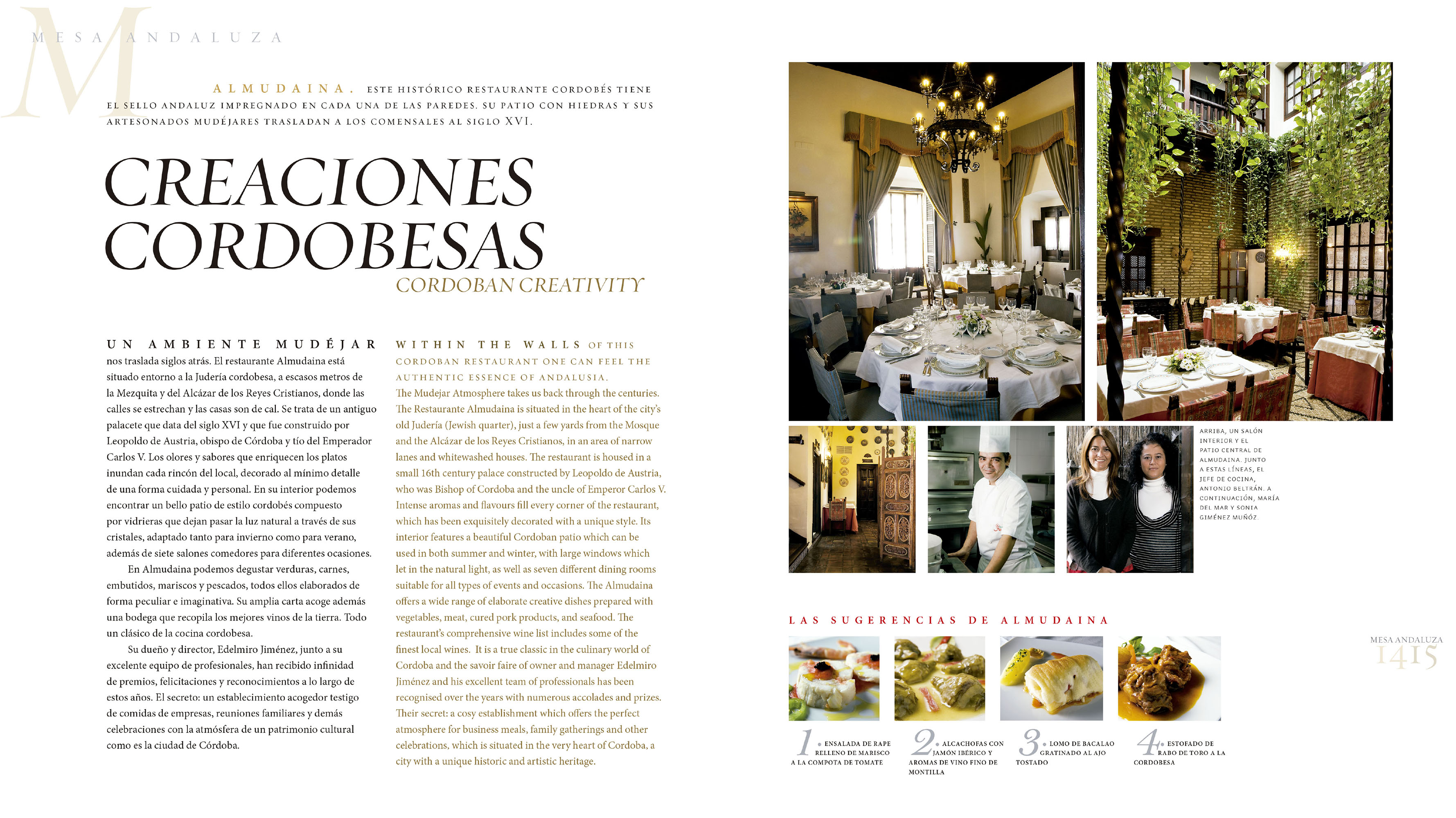 Creaciones cordobesas - Restaurante Almudaina | Revista ORO | dic 2009