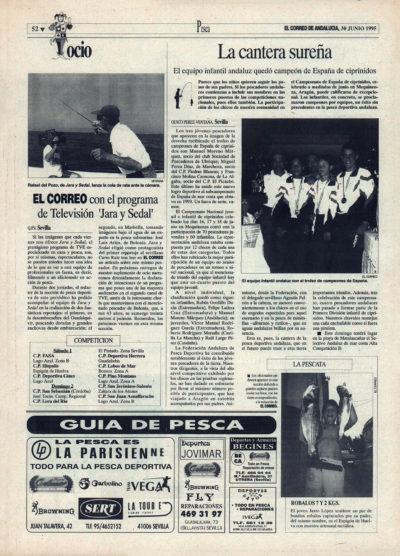 Pesca deportiva / La cantera sureña | El Correo, con Jara y Sedal TVE | El Correo de Andalucía | 30 jun 1995