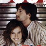 Juan Diego Botto & Marta Etura | Doblecero - El Corte Inglés | feb 2003